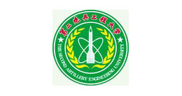 The Second Artillery Engineering University of PLA